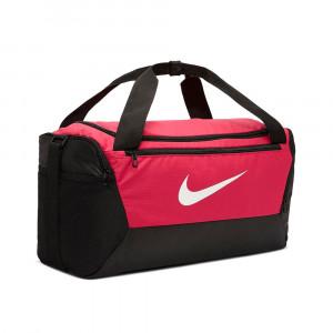 Nike Brasilia S Bag ''Pink''