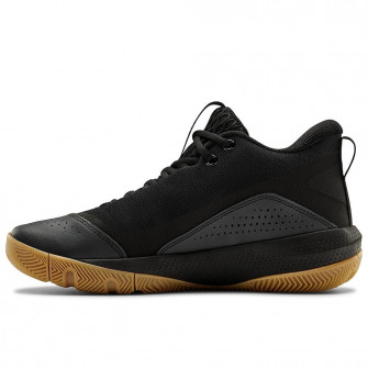 Under Armour SC 3ZER0 IV ''Black/Steel''