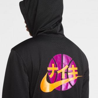 Nike KMA Hoodie ''Black''